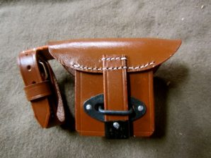 K98 RIFLE LEATHER ACTION COVER