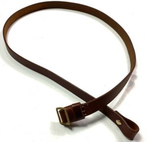 WWII GERMAN CZECH VZ-24 YUGO M-24 8MM MAUSER RIFLE SLING