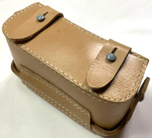 SANI MEDIC POUCHES NATURAL LEATHER